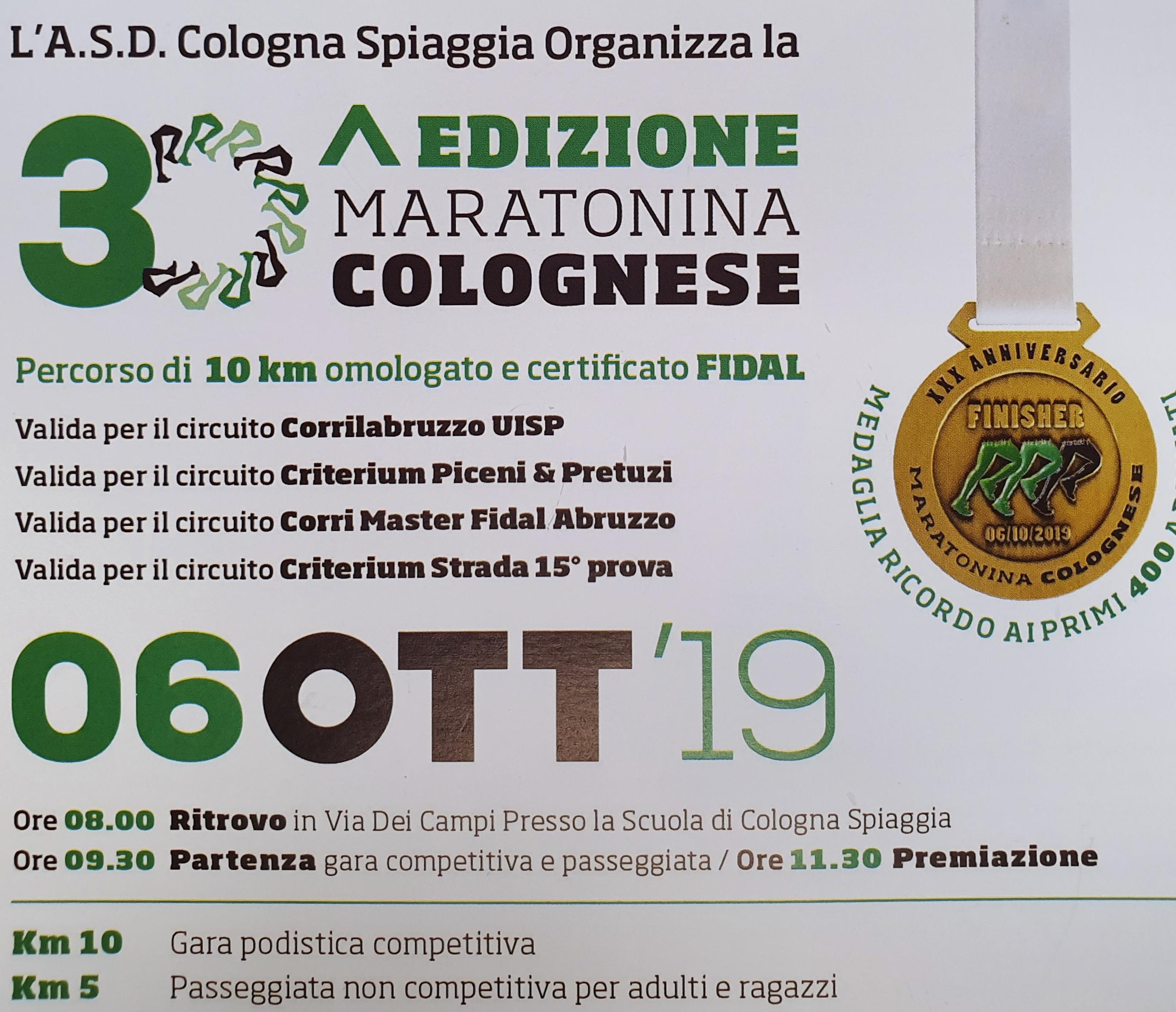 Maratonina Colognese 2019